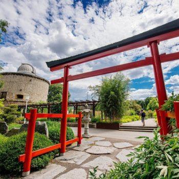 Sternenwarteturm und Eingang Japanischer Garten egapark BUGA Erfurt
